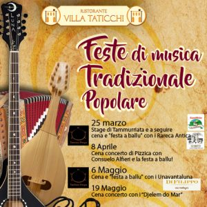 Real Italian Music